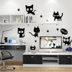 Study Cats Wall Sticker